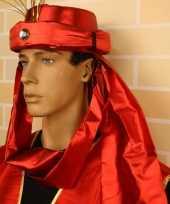 Rode sultan hoed met sjerp